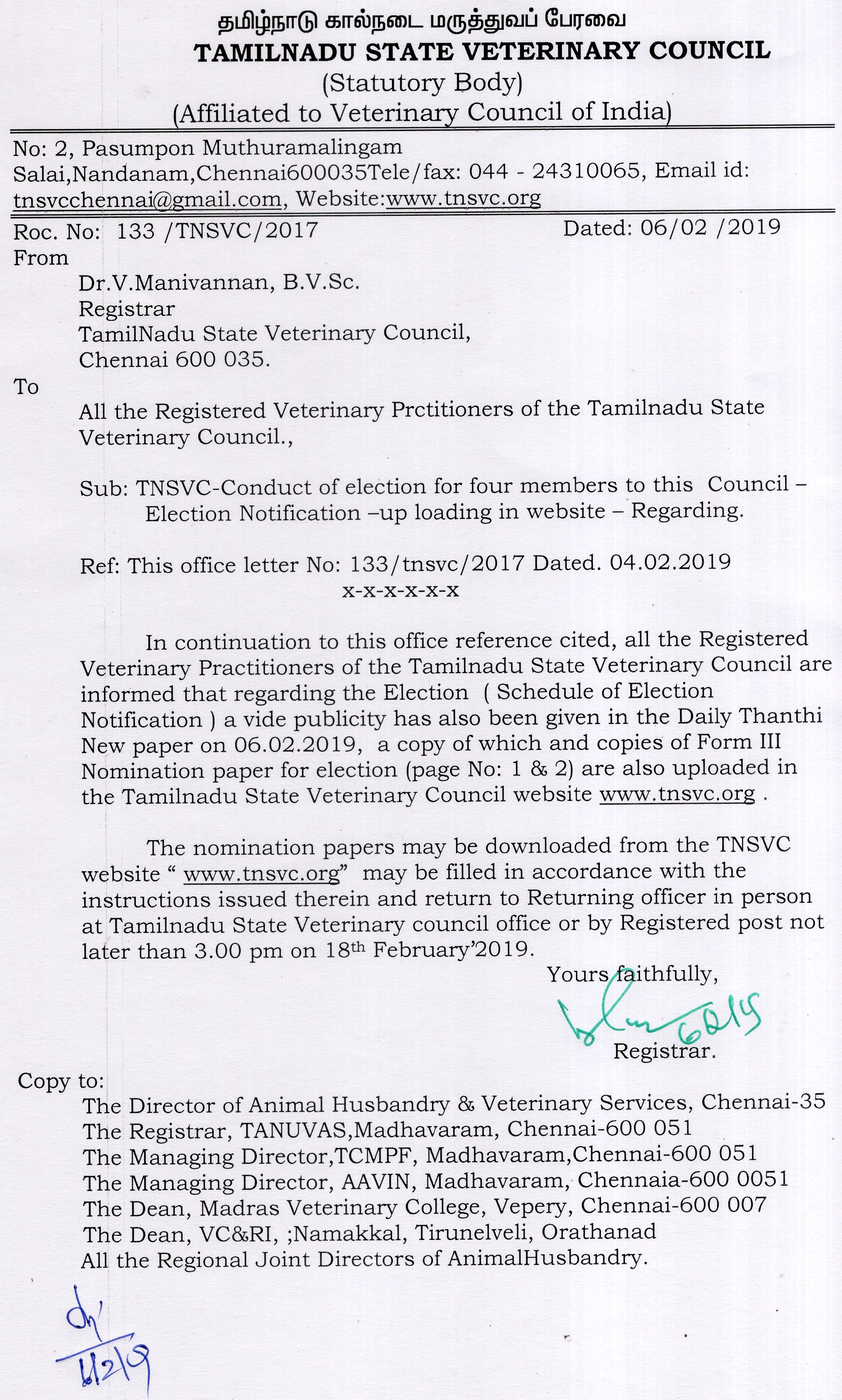 Welcome to Tamilnadu Veterinary Council
